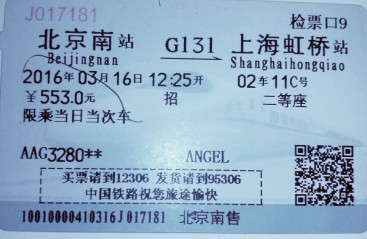 TREN BEIJING SHANGHAI
