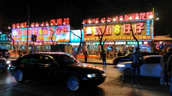 Calle de los fantasmas, Pekín