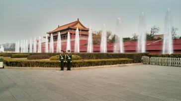 Entrada a la Ciudad Prohibida, Pekín