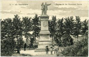 Pasatiempo - Betanzos - Galicia