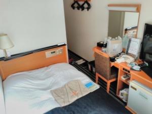 Hotel APA Nishi Tokyo