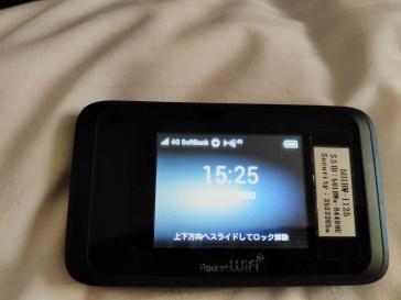 Japan - Wireless - Wifi