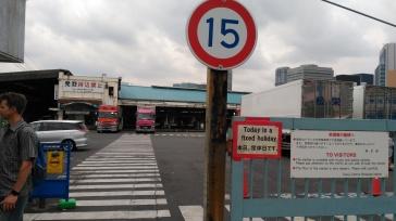 Japón - Tokio - Viajes