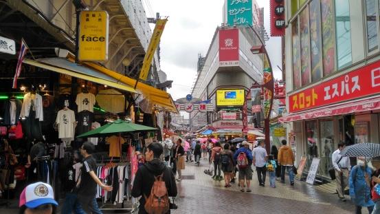 Tokio - Japón - Wanderlust - Travel
