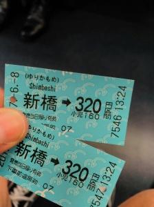 tren -Odaiba- Tokio - Japón