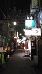 Golden Gai -Tokio - Japón