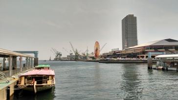 Kobe Harbour - Japan