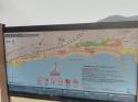Playa Suma