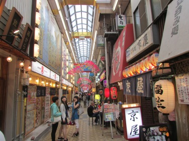 Calles , Kioto , Japón