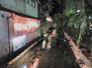 Canal en Kiyamachi