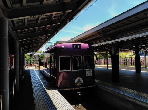 Kioto - Tram - Arashiyama