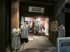 vintage -clothes -Osaka