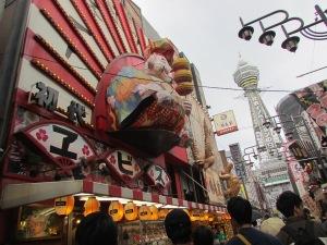 Osaka -Japan