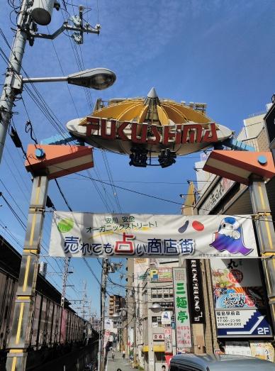 Osaka - Japan