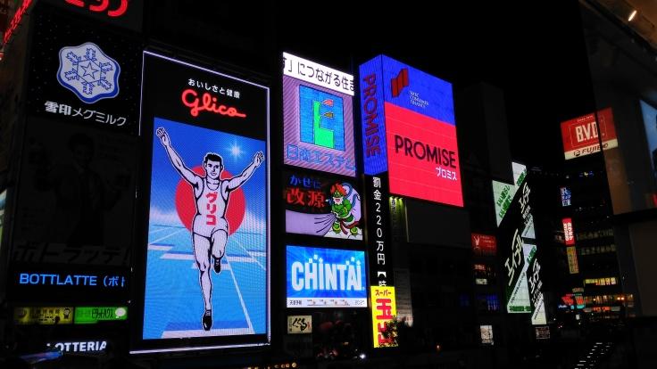 Japan - Osaka - Dotonbori