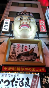 Osaka -Japan- Wanderlust - necesitoviajar