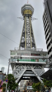 Shinsekai - Osaka - Japón