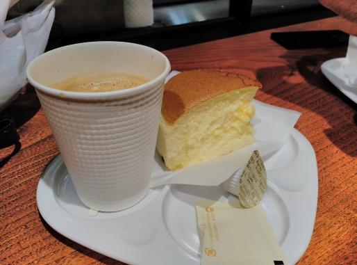 Osaka - Japan - Cheesecake